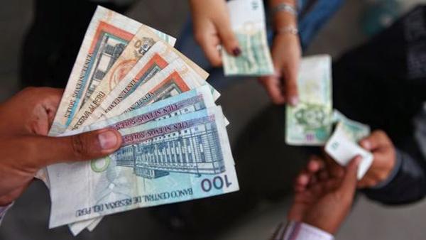 Cofide: Colocan S/ 1,320 millones a tasas bajas