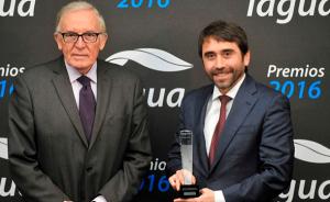 ANA ganó premio a administración pública latinoamericana del año
