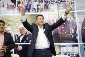 Jaime Salinas es elegido candidato de APP para la alcaldía de Lima