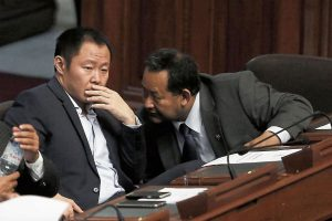 Kenji Fujimori, Guillermo Bocángel y Bienvenido Ramírez son suspendidos por el Congreso
