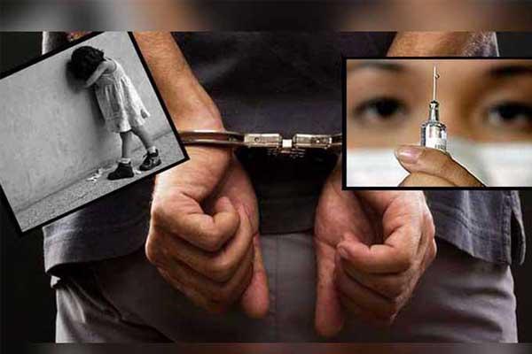 Cadena perpetua y castración química a violadores de niños