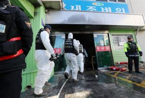 Corea del Sur: 37 muertos dejó incendio en un hospital