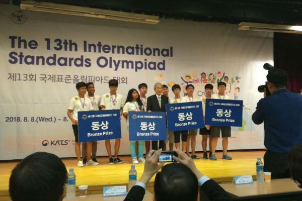 Escolares obtienen medalla de bronce en olimpiada realizada en Corea del Sur