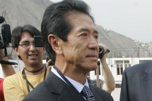 Audiencia de apelación de prisión preventiva contra Jaime Yoshiyama