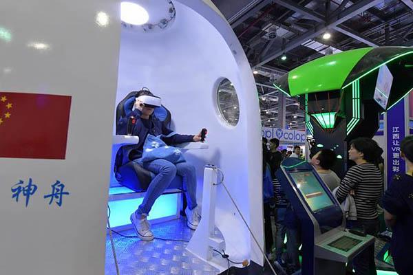 China inaugura conferencia de realidad virtual [FOTOS]