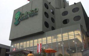 Usuarios denuncian a Clínica Ricardo Palma por distintas negligencias