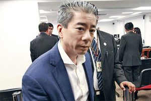 """Club de la Construcción"" financió a Fujimori"""