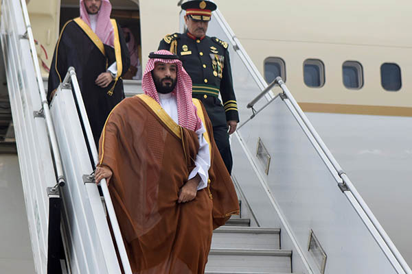 Príncipe saudí Mohamed bin Salmán llegó a Buenos Aires para participar del G20