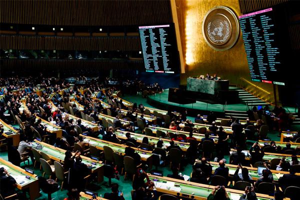 Perú fue elegido para integrar el Consejo Económico y Social de las Naciones Unidas