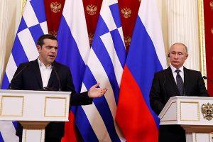"""Rusia y Grecia """"pasan página"""" tras tensiones bilaterales"""