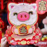 El horóscopo taiwanés augura «inestabilidad» en el nuevo Año del Cerdo