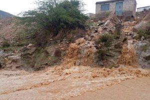 Arequipa: Más de 200 familias afectadas por lluvias en el distrito de Quequeña