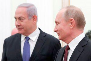Israel coordinará con Rusia salida de fuerzas extranjeras