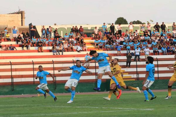 Liga 1: Cantolao vs. Sporting Cristal (0-0)