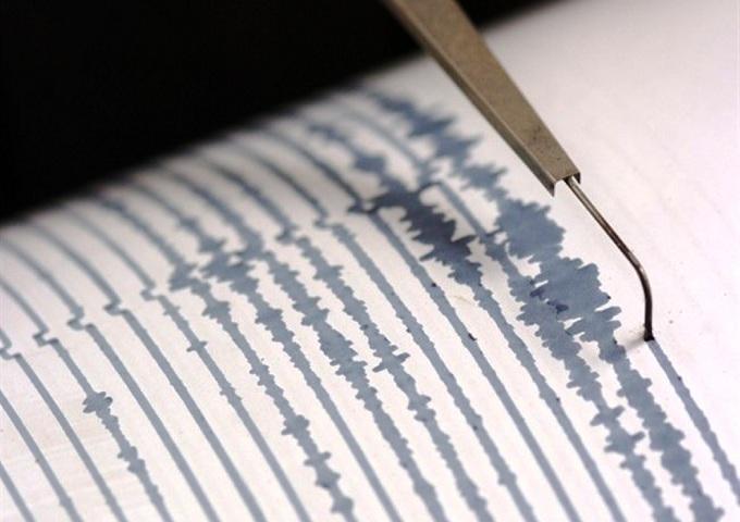 Sismo de magnitud 5.2 se registró esta tarde en Loreto