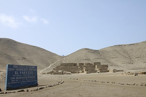 Ministerio de Cultura insta a la ciudadanía a respetar y proteger los sitios arqueológicos