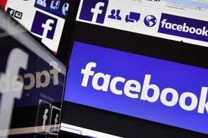 EE.UU.: Evacúan parte de la sede de Facebook por paquete sospechoso