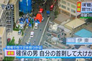 Japón: Se eleva a 15 los heridos por ataque con arma blanca