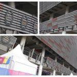 Lima 2019: Laureles Deportivos e infraestructura del Estadio Nacional se encuentran en mal estado