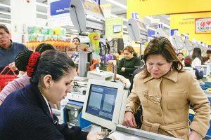 Empleo formal crece más en provincias que en Lima