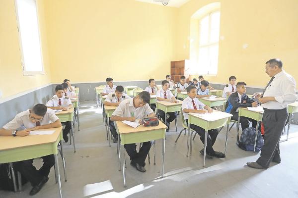 Minedu evaluará a más de 850 mil estudiantes