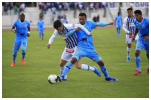 EN VIVO ONLINE | Deportivo Binacional (1) vs. (1) Alianza Lima por la primera final de la Liga 1