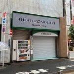 Tokio: decenas de personas se contagiaron tras asistir a una representación teatral