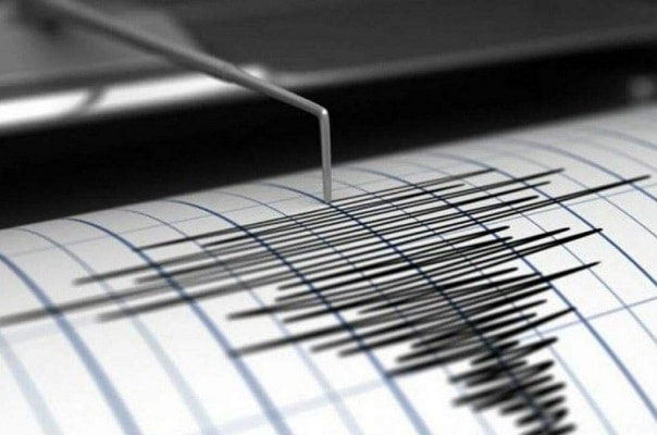 Sismo de magnitud 5.1 remeció esta madrugada Lima y Callao
